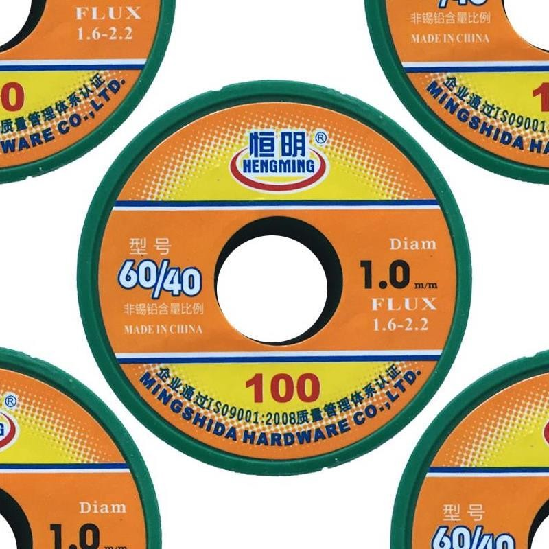 ART. 890001 - Kit saldatura YDL01